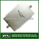 W950WCDMA 3G repeater for mobile phone used in indoor