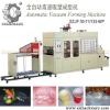 Automatic High Speed Plastic Vacuum Forming Machine (SZJP 50-71/135-WP)