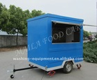 food carts for sale FV-225