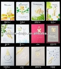 novelty new design greeting cards gold Decorate