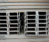 300series stainless steel channels