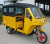 KCT150ZH-A cargo and passenger tricycle useful type