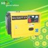 5kva air-cooled silent generator set