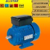 MY Series Single Phase Electric Motor