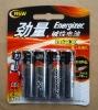 E91 AA alkaline Max energizer battery