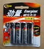 E91 AA alkaline Max energizer battery
