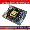 Wholesale led power supply 50W-100W