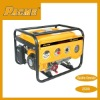 Generator PAF2500L