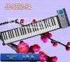 piano music roll
