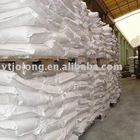 CMC (Carboxyl Methyl Cellulose) food grade from manufacture