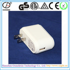 5v 1a ac dc usb wall type jet power adapter