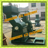 scrap metal shredder machine for shredding aluminum scrap,waste copper