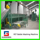 Waste PET Bottle Washing Machine
