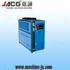 2012 JC 50HZ Industrial Air Chiller
