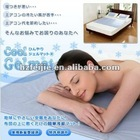 summer cool gel pillow cushion 30*40cm