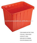 high quality plastic water tank producer