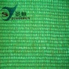 Agriculture Shade Net(Best Price)