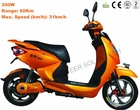 2012 New styel SUNRA 350W XR-EM17 (LCD) Electric Motocrycle