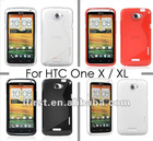S-Line TPU GEL Silicone Case Cover For HTC One X / XL