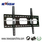 "LCD TV mount for LCD 32""-63"" screen (Model: TV331BC)"
