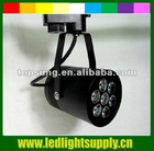 high lumen 7*1W ceiling track lights