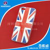 Promo mobile phone case for Iphone 5/5S