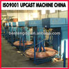 supply oxygen free copper upcasting machine