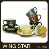 No.D965 espresso cup and saucer in gift box