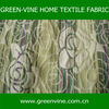 Chenille Jacquard Cushion Fabric Woven