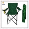 beach chair with carry bag and cup holder