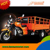 250cc water cooled Cargo Tricycle KA250W-R orange