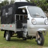 200cc Passenger Tricycle KA250W-E