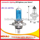 BEST SALE!!! H4 12V P43t Super White Xenon Halogen Lamp