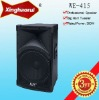 "350W Professional Speaker Concert Speaker PA Speaker 15"" Sound Box"