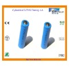1.5V primary battery Li/FeS2 AA cell