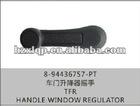 handle window rgulator
