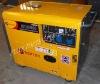 Attractive! 5000w silent type diesel generator set