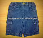 blue casual hot pants for children kids