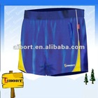 School Sports Uniform- Sports Shorts ( GAA-208)