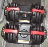 Selective Adjustable Dumbbell(10 to 90 lbs (4.5 to 40.8 kg)), 1090 selective dumbbells
