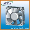 ADDA AG7025 master cooler fan 12V