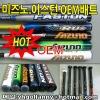 2012 sports carbon baseball bat OEM