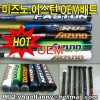 2012 sports carbon baseball bat OEM