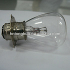 RP30 Halogen motorcycle bulbs 12V 35/35W