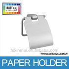 aluminum paper holder
