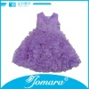 Children purple summer dresses,2012 children's dresses