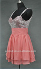 Hot Sell Real Sample Beaded Chiffon Ladies Cocktail Dress 2013 RD-15