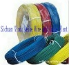 LSZH electircal wires 10