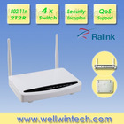 300M High Power Router Wireless