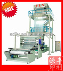 LDPE Green House Extruder Film Blowing Machine